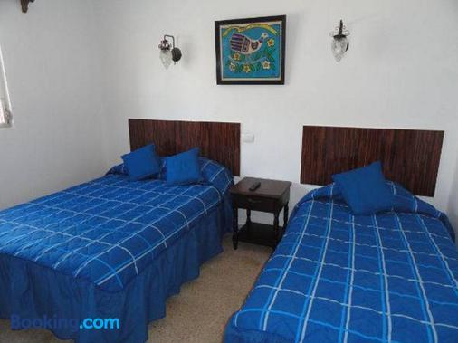 拉斯達利亞斯酒店 - 梅利達 - 梅里達 - 臥室
