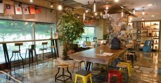 Hualien Wow Hostel - Hualien City - Restaurant