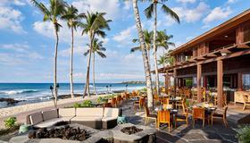 Four Seasons Resort Hualalai - Kailua-Kona - Restaurant