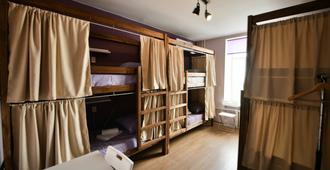 Studio 47 - Hostel - Moscú
