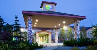 Holiday Inn Express Anchorage - Anchorage - Building