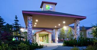 Holiday Inn Express Anchorage - Anchorage - Byggnad