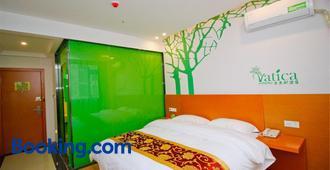 Vatica Tianjin Nankai Hardware Market West Jieyuan Road Hotel - Tianjín - Habitación