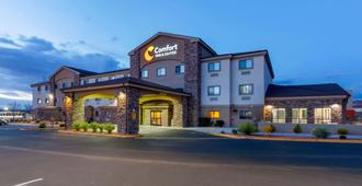 Comfort Inn & Suites Page At Lake Powell - Page - Building