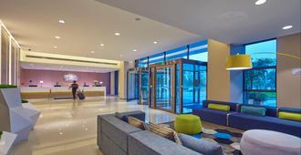 Holiday Inn Express Chongqing University Town - Chongqing - Lobby