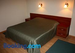 Mini-Hotel on Elektrotechnichnaya Street 18 - Kiev - Yatak Odası