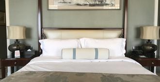 The Bund Riverside Hotel - Shangai - Habitación