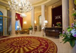 諾比利斯酒店 - 利沃夫 - 利沃夫 - 大廳