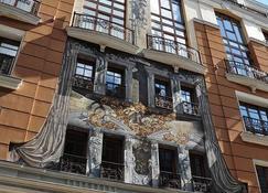 노빌리스 호텔 - 리보프 - 건물