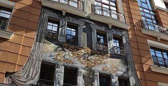 Nobilis Hotel - Lviv - Edifício