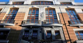 Nobilis Hotel - Lviv