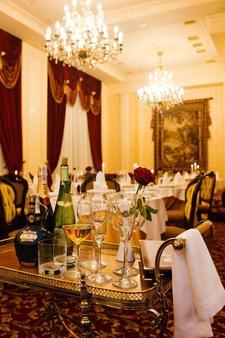 諾比利斯酒店 - 利沃夫 - 利沃夫 - 宴會廳