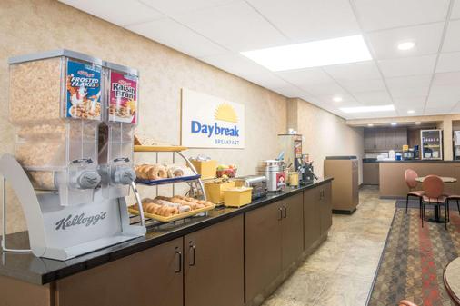 Days Inn by Wyndham Duluth Lakewalk - Duluth - Buffet
