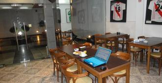 Hotel Pedraza - בואנוס איירס - מסעדה