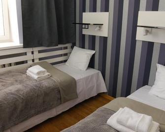 Traffic Hotel - Poznań - Camera da letto