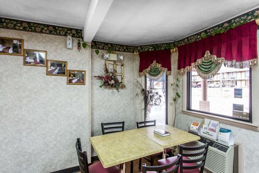 Rodeway Inn - Goodlettsville - Dining room