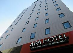 Apa Hotel Miyazaki Miyakonojo - Ekimae - Miyakonojō - Building