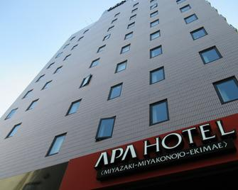 Apa Hotel Miyazaki Miyakonojo - Ekimae - Miyakonojō - Budova