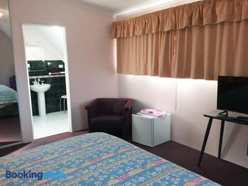 Aarn House B&B Airport Accommodation - Perth - Bedroom