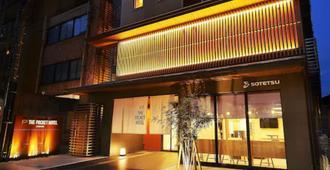 The Pocket Hotel Kyoto-Shijokarasuma - Kyoto - Building