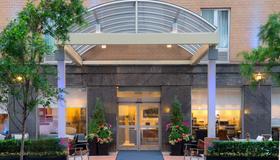 Holiday Inn Express New York City - Chelsea - Nueva York - Edificio