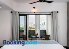 Aquarius Hotel & Urban Resort Phnom Penh - Phnom Penh - Bedroom