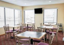 Quality Inn & Suites - Indianapolis - Restaurant