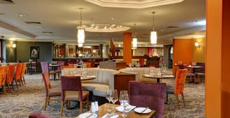 Best Western Brook Hotel Norwich - נורוויץ' - מסעדה