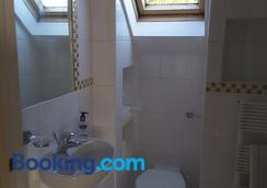 Osterley Studio Room - Isleworth - Bathroom