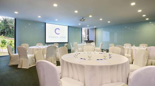 Changi Cove - Singapore - Banquet hall