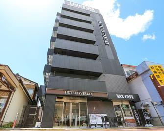 Hotel Livemax Niigata Nagaoka-Ekimae - Nagaoka - Gebouw