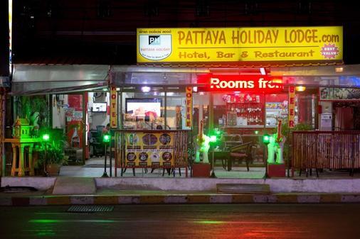 Pattaya Holiday Lodge - Trung tâm Pattaya - Toà nhà