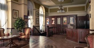 Cotton House Hotel Budapest - Budapest - Lobby