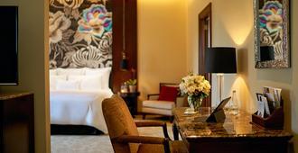 利馬鄉村俱樂部酒店 - 利馬 - 利馬 - 臥室