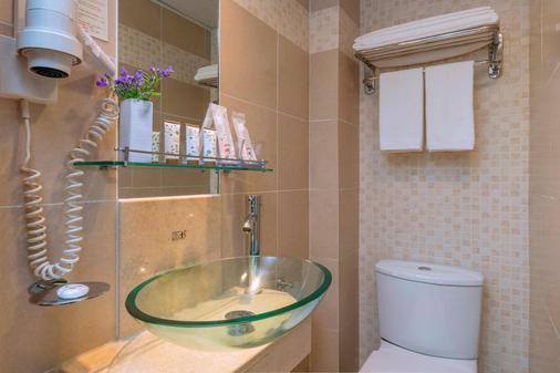 Silka West Kowloon Hotel - Hong Kong - Bathroom