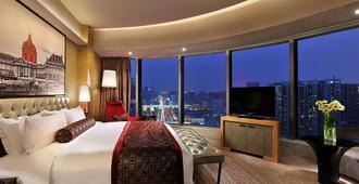 Sofitel Guangzhou Sunrich - Cantón - Habitación