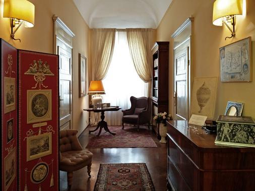 Casa Masoli - Ravenna - Living room