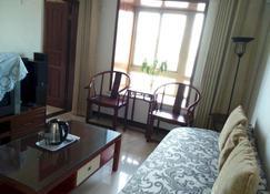 Ziteng Apartment Hotel - Xi'an - Habitación