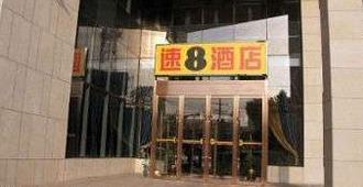 Super 8 by Wyndham Urumqi Airport Ji Chang Bei Qu - Ürümqi