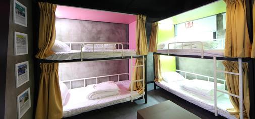 Calli Hostel - Busan - Bedroom