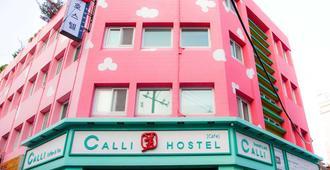 Calli Hostel - Μπουσάν - Κτίριο