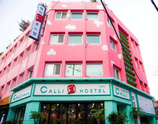 Calli Hostel - Busan - Building