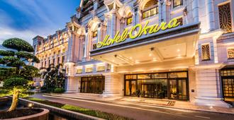 โรงแรมโอคูรา มาเก๊า - มาเก๊า
