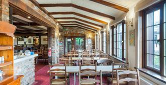 白屋旅館 - 特魯羅 - 餐廳