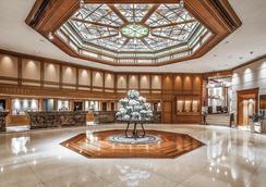 The Landmark Bangkok - Bangkok - Lobby