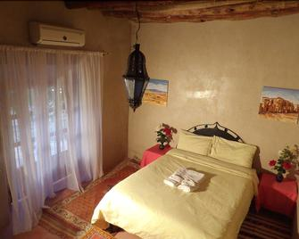 Bassatine Skoura - Skoura - Bedroom