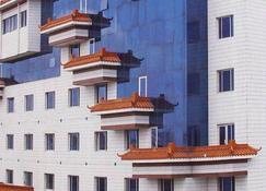 Dongying Blue Horizon Xicheng Hotel - Dongying - Building