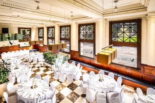 Quality Hotel Batman's Hill on Collins - Melbourne - Banquet hall