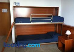 烏里佛酒店 - 戴安諾碼頭 - 迪亞諾馬里納 - 臥室