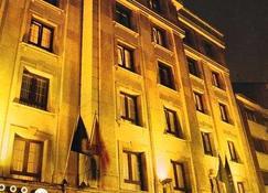 Hotel Sercotel Ciudad de Oviedo - Oviedo - Edificio
